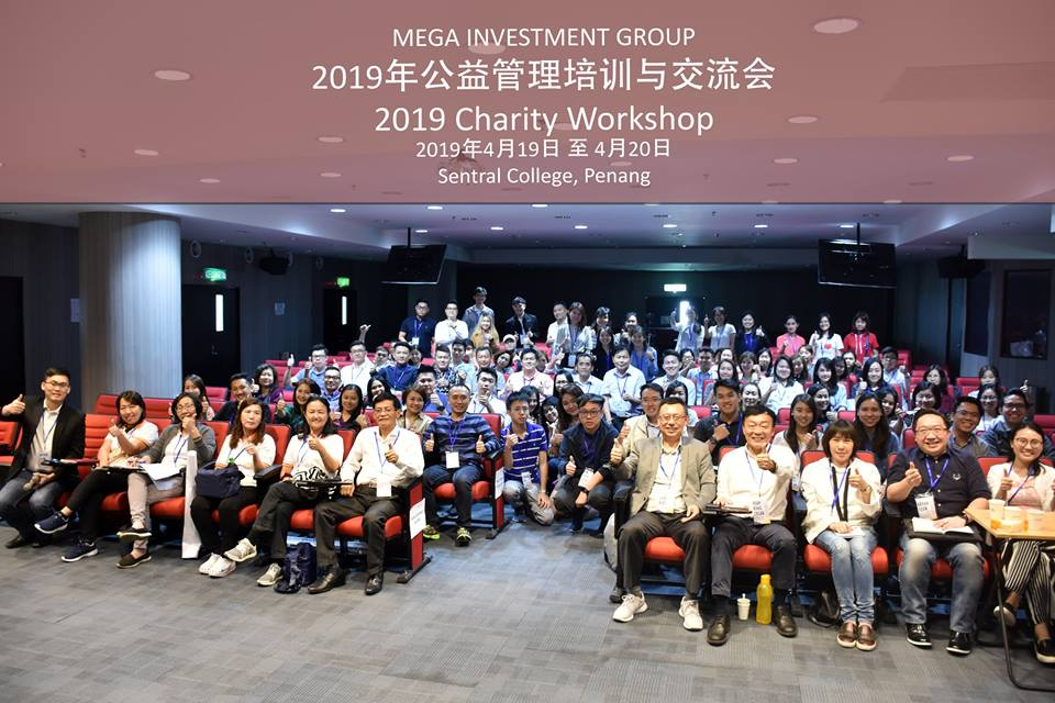 2019 CHARITY WORKSHOP