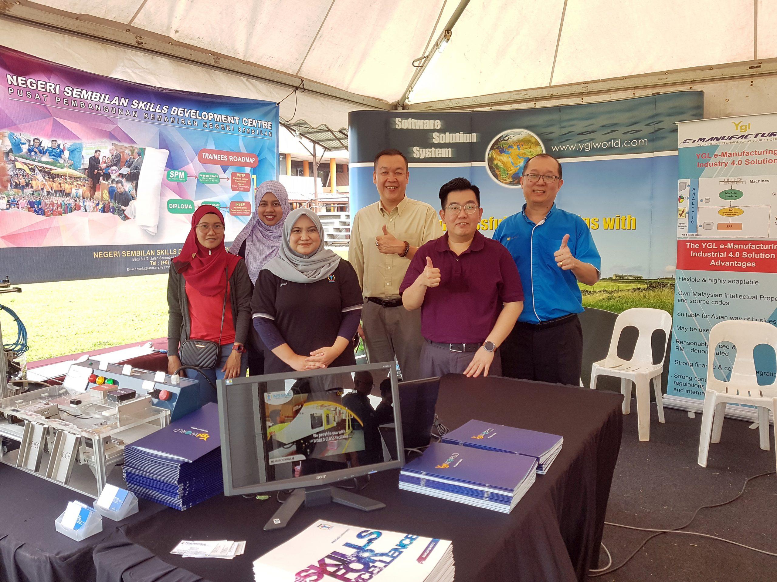 Kembara Digital Malaysia