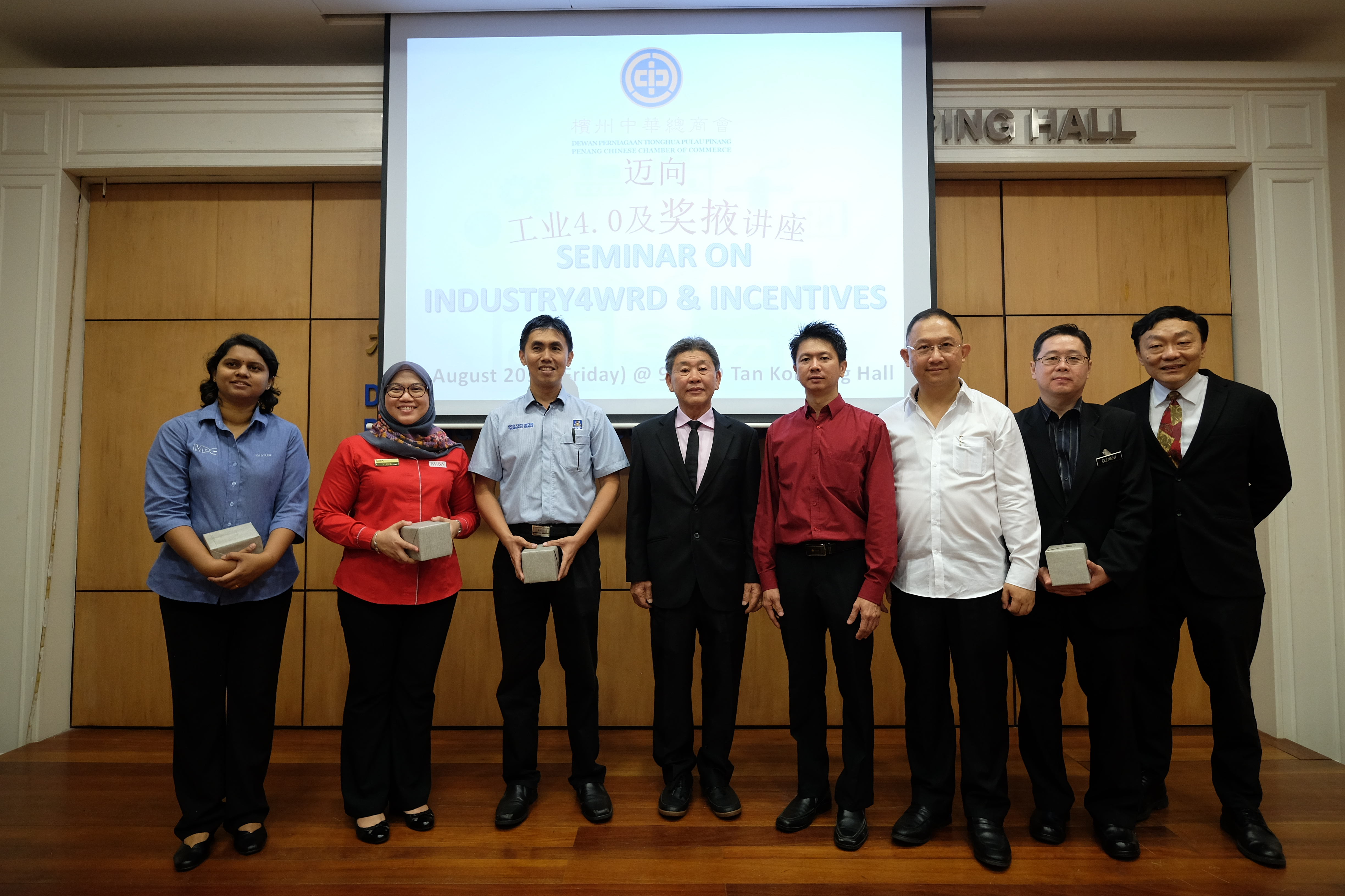 """YGL had coordinated with Penang Chinese Chamber of Commerce (PCCC) to organised a seminar on """"INDUSTRY4WRD & INCENTIVE"""""""