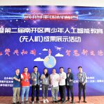 """2019 National Science Day"" in China Tianjin.  The students was participating in the 'Artificial Intelligence Education (Drone)' competition."